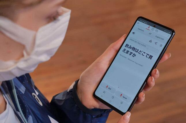 多言語をスマートフォンで翻訳してくれる
