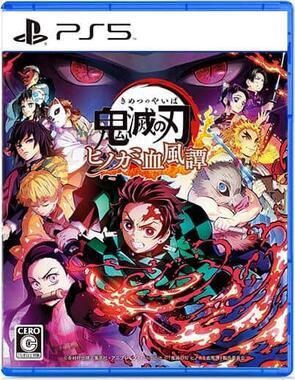 ゲーム「鬼滅の刃 ヒノカミ血風譚」 「無限列車編」までのエピソードを収録