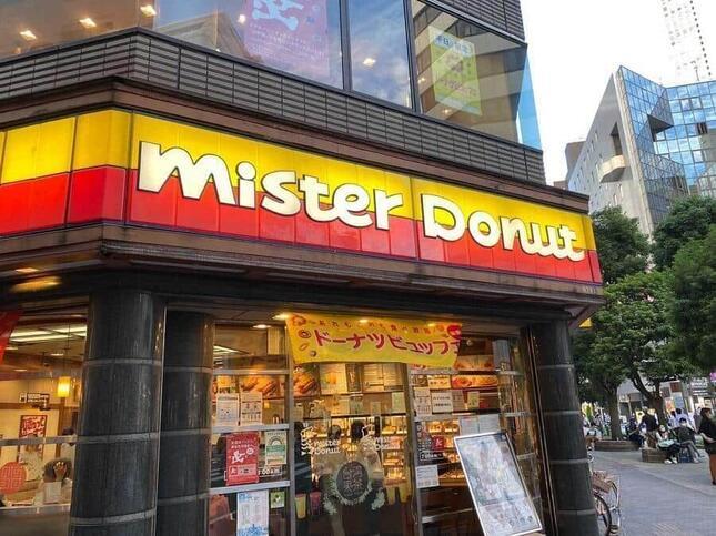近所のミスタードーナツが消えた?(2021年6月撮影)