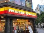 ミスタードーナツ閉店相次ぐ 4年間で国内200店減、ツイッターに「目撃情報」