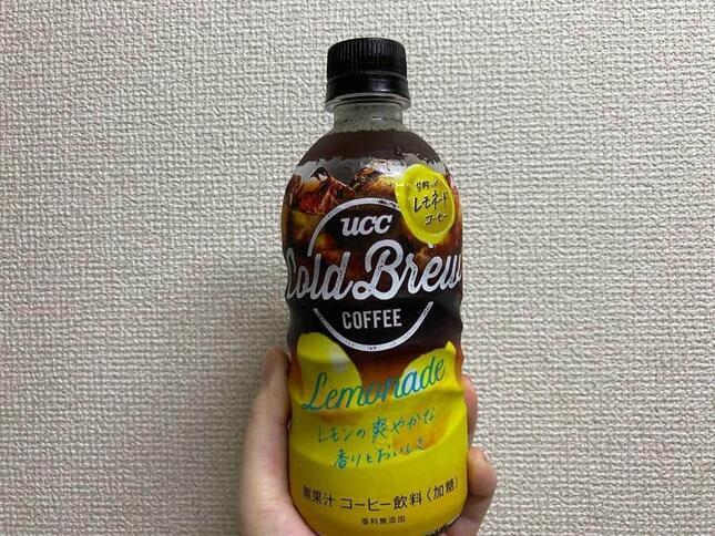 「レモネードコーヒー」いったいどんな味?