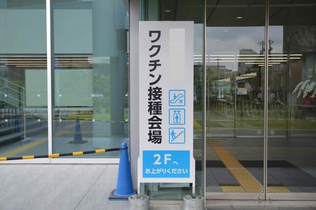 ワクチン接種を2回終えた人は、日本ではまだ少ない