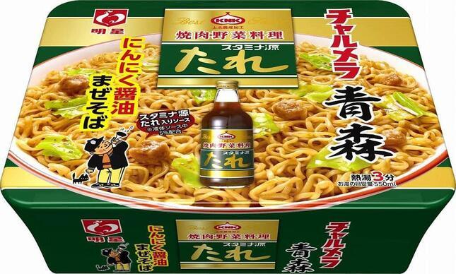 青森県では1家に1本のご当地調味料とコラボ