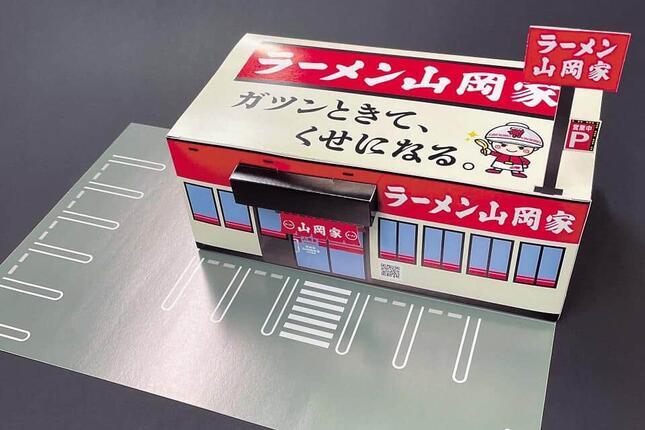 山岡家乾麺コンプリートBOX