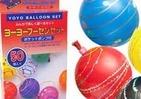 祭り中止でも忘れないで「縁日のおもちゃ」 「ヨーヨー風船」の意外な元祖