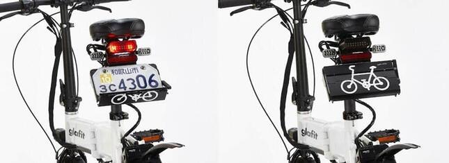 「モビチェン」で電動バイクモードから自転車モードに(画像はグラティフィット広報の提供)