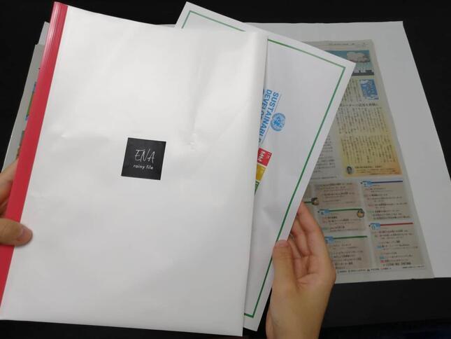 傘のいらない収納ファイル「ENA rainy file」