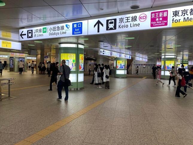 新宿駅・西口地下広場付近 周辺の開発事業は2040年代まで続く