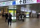 新宿駅の工事あと26年続く 横浜駅と並ぶ「日本のサグラダ・ファミリア」化