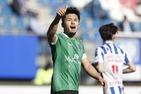 サッカー五輪代表・中山雄太の決意 常に全力、その先に金メダルがある