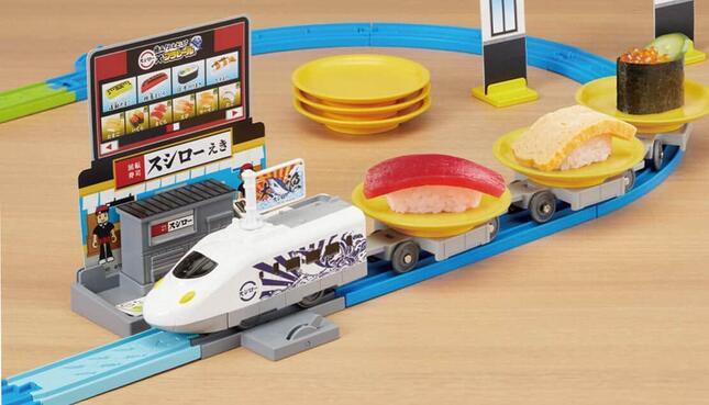 お寿司と夢を乗せ「プラレール」が走る
