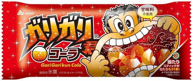 ソーダ味と同じく1981年に登場した「ガリガリ君 コーラ(棒)」(赤城乳業マーケティング部提供)