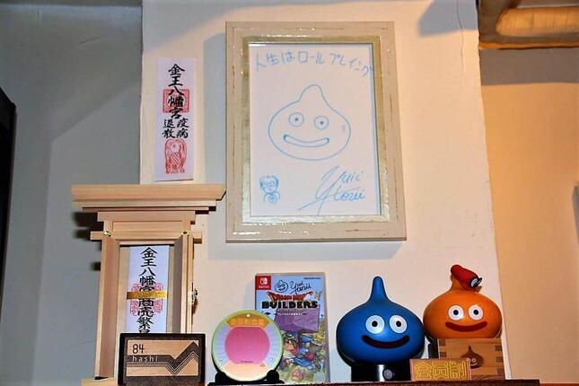 「ドラゴンクエストシリーズ」の生みの親、堀井雄二さんのサイン(画像3)