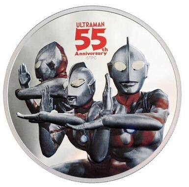 変身ヒーローの原点「ウルトラマン」が記念コインに