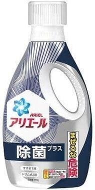 液体アリエール史上初の除菌洗剤