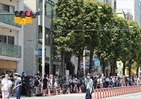 東京五輪「無観客」のはずが大混雑 国立競技場に沿道に...人だかりで感染不安