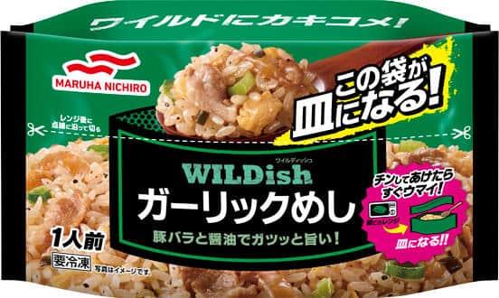 豚肉バラ入りで食べ応えアリ
