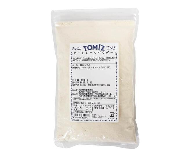 オーツ麦を超微細粉末にして製造した「オートミールパウダー」