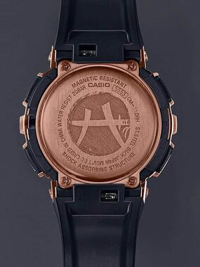 裏盤にはオリジナルのロゴ「Black Samurai logo」を刻印