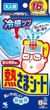 発熱時や眠気覚ましに使われる「熱さまシート」(画像は小林製薬の提供)