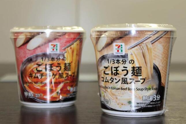 8月24日に発売されたキムチチゲ風スープ(左)とコムタン風スープ(右)