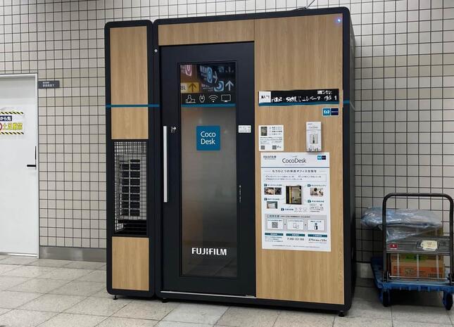 7月6日時点の東京メトロでは24駅43台ある、ほかにも私鉄などにも設置されている