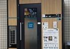 駅の個室型ボックスでオンライン会議 ひとりオフィスなかなか快適