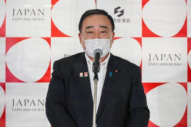 梶山弘志経済産業相