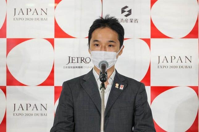 経済産業省国際博覧会上席企画調整官の菅野将史氏