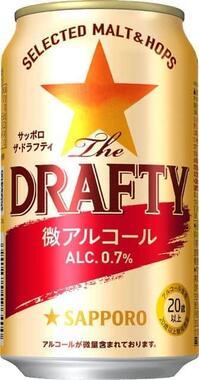 ビールテイストとして違和感のない香り