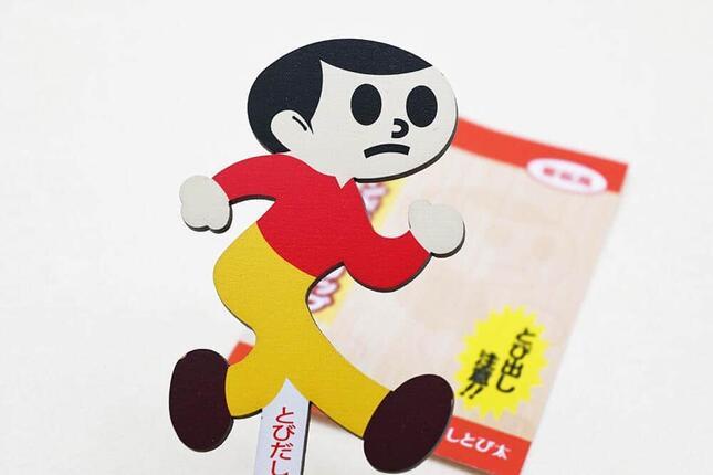 ヘソプロダクションが発売するとびだしとび太「看板風木製スタンドメモクリップ」 (c)久田工芸 (c)J.Kawamura