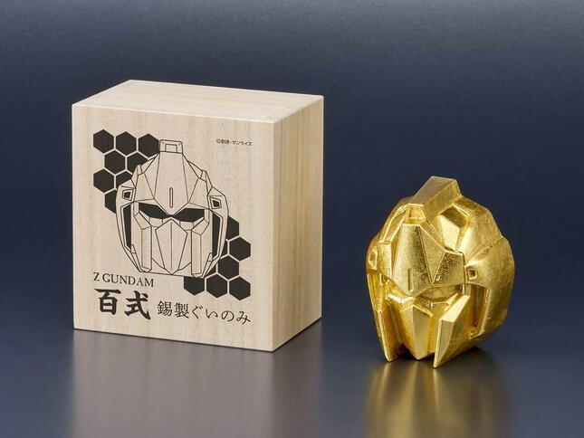金色のMS「百式」が富山と石川の伝統工芸で「ぐいのみ」に
