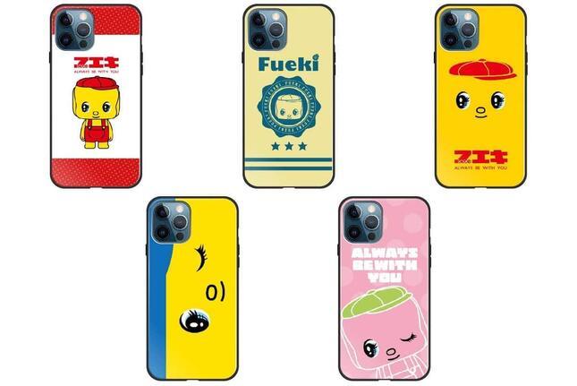 レトロかわいい「フエキくん」がiPhone 12をしっかり守る