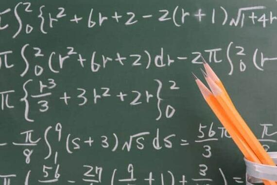 「ブレークスルー賞」は「数学」「基礎物理学」「生命科学」の3部門に分かれている(写真と本文は関係ありません)