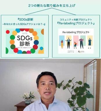 新しく始める2つのプロジェクトを説明した、フェイスブックジャパン代表取締役・味澤将宏氏