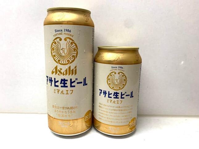 一時休売の「アサヒ生ビール」