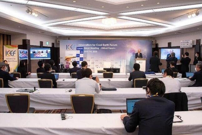 ICEF2021では「カーボンニュートラル」実現に向けた世界の動きについて、討論や講演が行われる