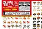 かっぱ寿司「半額で騒動」にへこまない 今度は「食べ放題」300円割引券も配布