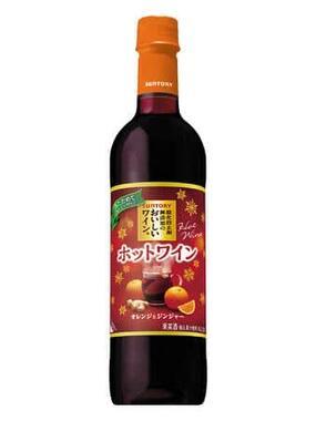 国内ワインブランドが作ったホットワイン