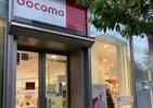 ドコモ低価格な「エコノミーMVNO」 「新サービスより既存プラン値下げを」の声