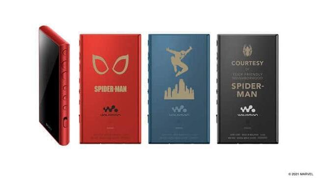 「スパイダーマン」をモチーフにしたデザイン
