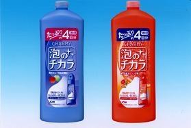 ライオンが発売する「CHARMY 泡のチカラ」と「CHARMY 泡のチカラ 地中海風オレンジの香り」の詰め替え用大型サイズ