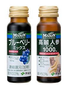 伊藤園「MASON NATURAL」