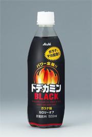 アサヒ飲料「アサヒ ドデカミンブラック PET500ml」