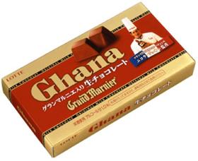 ロッテ 「ガーナ生チョコレート」