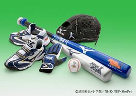ミズノ「メジャー」ロゴ入り軟式野球用品