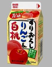 日本ミルクコミュニティ「すりおろしりんご&白桃」