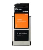 新発売されるデータカード「W05K」