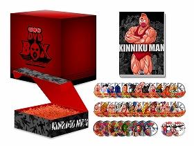 東映ビデオが発売する「キン肉マン」DVDボックス