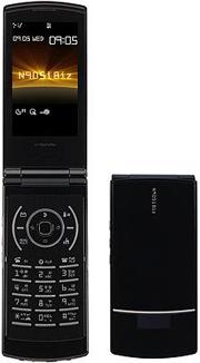 NTTドコモが発売する「N905iBiz」